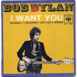 I WANT YOU (EDI. FRANÇA)