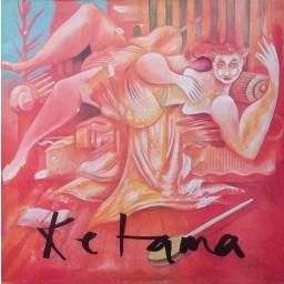 KETAMA (SUEÑO IMPOSIBLE)