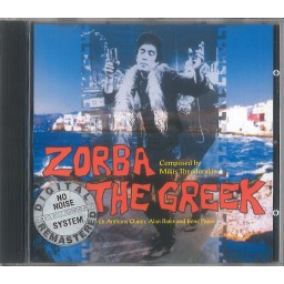 ZORBA THE GREEK (OST)