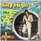 SKY HIGH (OST)