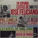 EN ESPANOL - EXITOS DE JOSÉ FELICIANO