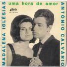 UMA HORA DE AMOR (OST)