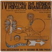 IV FESTIVAL DA MÚSICA POPULAR BRASILEIRA